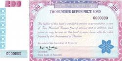 200روپے مالیت کے انعامی بانڈز کی قرعہ اندازی کل ہوگی