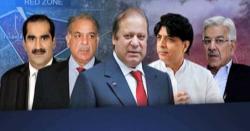 سوات میں پاکستان تحریک انصاف ایک مضبوط قوت بن کر ابھری