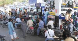 پٹرولیم مصنوعات کی قیمتوں میں ہوشربااضافے کی تیاریاں، غریب عوام کیلئے ایک اور تشویشناک خبر آگئی!