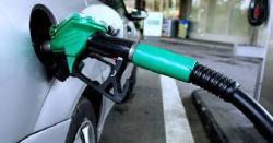 عالمی منڈی میں تیل کی قیمتوں میں کمی واقع ہو گئی