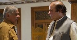 شہباز شریف لاہور میں رکن قومی اسمبلی رانا ثناءاللّٰہ کی رہائش گاہ  پہنچ گئے