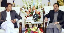 وزیر اعظم نے وزیر اعلیٰ پنجاب کو ہٹانے ہر غور شروع کر دیا