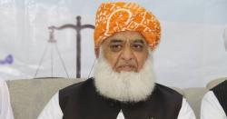 مجھے پورا یقین ہیں کہ مولانا مارچ نہیں کریں گے تاہم مولانا فضل الرحمان نے گرفتاری والا کام کیا تو گرفتار کرینگے