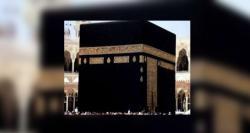 حضرت عبداللہ بن زبیر رضی اللہ تعالیٰ عنہ نے اہل قریش کی بناء کو اکھاڑ کر خانہ کعبہ کی اس طرح تعمیر کی جیسی کہ رسول اللہ صلی اللہ علیہ وسلم چاہت