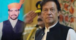 اگر عمران خان بھی اس پر ہاتھ ڈالیں گے تو وزارت عظمیٰ سے ہاتھ دھو بیٹھیں گے