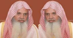 مسجد نبویﷺ کے امام شیخ علی الحضیفی بارے افسوناک خبر ، پاکستانیوں سے دعائوں کی اپیل