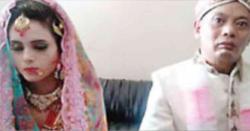 19سالہ پاکستانی لڑکی کی 49سالہ چینی مرد سے شادی