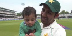 سرفراز احمد کی اپنے بیٹے عبداللہ کیساتھ کرکٹ کھیلنے کی ویڈیوسوشل میڈیا پر وائرل
