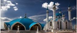 پوری دنیا پر سحر طاری کر دینے والی مسجد ''قل شریف'' کس ملک میں واقع ہے جان کر حیران رہ جائیں گے