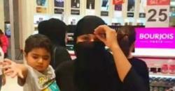 گلیمرس کی دنیا کی ملکہ کی نماز پڑھتے ویڈیو وائرل خواہش ہے کہ اللہ مجھے اس پاکستانی خاتون جیسا بنا دے