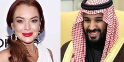 اداکارہ لنزے لوہان اور سعودی ولی عہد محمد بن سلمان کا آپس میں کیا تعلق ہے؟ حیرت انگیز انکشافات
