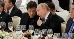 پیوٹن پاکستان آرہے ہیں ، وزیراعظم نے روسی صدر کو دورہ پاکستان کی دعوت دے دی
