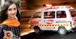 بحریہ یونیورسٹی کی طالبہ پانچویں فلور سے نیچے گر کر جاں بحق