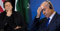 وزیر اعظم پاکستان عمران خان نے امریکہ میں بیٹھ کر دو ٹوک اعلان کردیا
