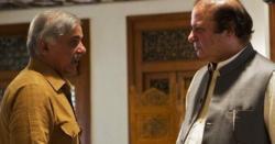 پاکستان کے سابق وزیر خزانہ اب سے کچھ دیر قبل انتقال کر گئے