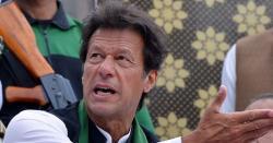 عمران خان نے  جنرل اسمبلی  میںکشمیریوں کا مقدمہ پیش کر دیا