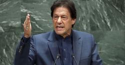 دہشتگردی کے خلاف جنگ میں پاکستان کو بھاری جانی نقصان ہوا،عمران خان