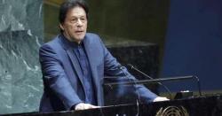 عمران خان نے اقوام متحدہ کی جنرل اسمبلی وہ اعلان کر دیا جس کی کشمیر اُمید کر رہے تھے