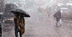 پاکستانی سخت کڑاکے کی سردیوں کی تیاری کر لیں