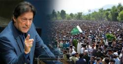 کشمیری نوجوانوں میں عمران خان کے خطاب کے بعد بجلی سی بھر گئی