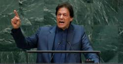 اقوام متحدہ میں وزیراعظم عمران خان کی تقریر کے دوران ہال 5 مرتبہ تالیوں سے گونجا تو بھارتی مندوب سے برداشت نہ ہو سکا