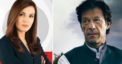 ریحام خان عمران خان کی دشمنی میں پاکستان کی دشمن بن گئیں