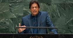 تاریخ میں پہلی مرتبہ وزیراعظم عمران خان کے خلاف بھارتی عدالت میں مقدمہ درج
