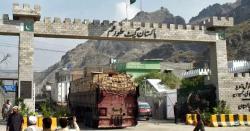 پاکستان کاافغانستان کی درخواست پر سرحدی کراسنگ کھولنے کا فیصلہ