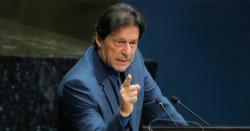 جے یو آئی کے رہنما نے وزیراعظم عمران خان کو لا الہ اللہ کا حقیقی وارث قرار دے دیا