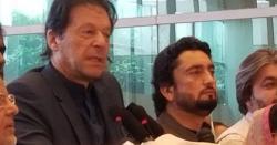 دنیا کشمیریوں کے ساتھ ہو یا نہ ہو لیکن پاکستانی قوم کشمیریوں کے ساتھ رہے گی