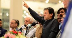 وزیر اعظم عمران خان نے وطن واپس آتے ہی کل کشمیر جانے کا اعلان کردیا