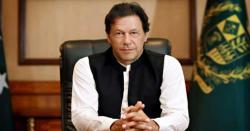 عمران خان نے وطن واپس آتے ہی جہاد کا اعلان کر دیا