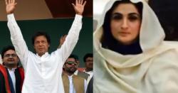 دنیا ساتھ دے یانہ دے ، ہم کشمیریوں کے ساتھ کھڑے ہیں، وزیر اعظم عمران خان