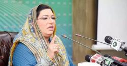 مخالفین کو عمران خان کے ہاتھ اور ماتھا چومنا چاہیئے