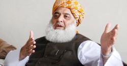 ''کیا ایک تقریر سے مہنگائی ختم اور معیشت اچھی ہو جائے گی''عمران خان کی تقریر کی پوری دنیامیں پذیرائی لیکن مولانانے کچھ اور ہی اعلان کردیا