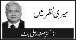 عمران خان کی تقریر
