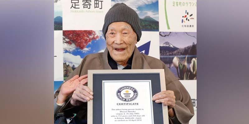 دنیا کا معمر ترین شخص 113 سال کی عمر میں انتقال کرگیا