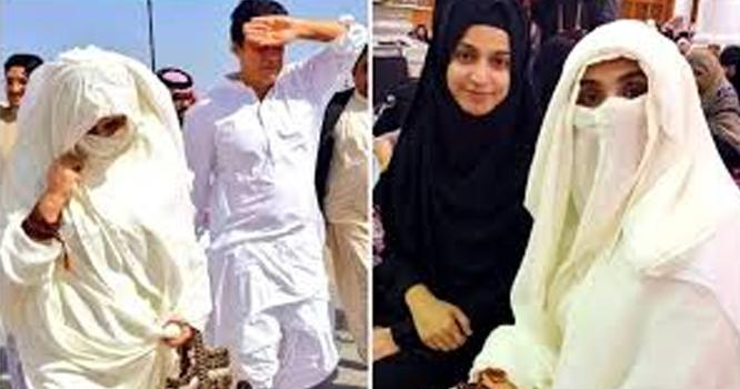 پاکستان میں پہلا پیر رکھتے ہی عمران خان نے بشریٰ بی بی کا ذکر کیا ، کپتان کا دلچسپ جملہ کیا تھا ، جانیں
