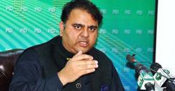 مفتی منیب الرحمان نے وفاقی وزیر سائنس اینڈ ٹیکنالوجی کے قمری کلینڈر کو غلط ثابت کردیا