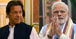 کرتارپور راہداری، بھارت نے پاکستان کی تقریبا تمام شرائط مان لیں