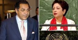 منیر اکرم کی اقوام متحدہ میں پاکستان کے مستقل مندوب کی حیثیت سے تعیناتی کے بعد سوشل میڈیا پر ٹاپ ٹرینڈ کیا رہا