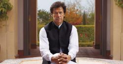 شہریوں کو خدمات کی فراہمی میں تاخیر، وزیراعظم عمران خان کا نوٹس