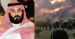 سعودی ولی عہد کا آئل ریفائنری حملے پر اب کا سب سے بڑااعلان