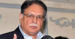 لمبے عرصے سے غائب پرویز رشید مشکوک سرگرمیوں میں ملوث ہیں