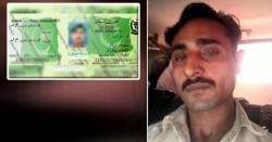 چونیاں قصور کا 27 سالہ درندہ قاتل تندورچی گرفتار