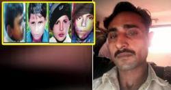 پاکستانی پولیس نے سکاٹ لینڈ یارڈ کو بھی پیچھے چھوڑدیا