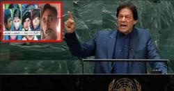 بچوں کیساتھ جنسی زیادتی پر عمران خان جلال میں آگئے