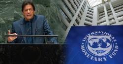 گورنر اسٹیٹ بینک نے پاکستانیوں کو خوشخبری سنا دی