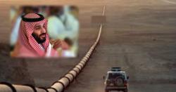 سعودی ولی عہد کے ایران مسئلے کے سیاسی حل کے حوالے سے بیان پر تیل کی قیمتیں کم ہو گئیں