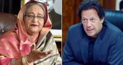 وزیر اعظم عمران خان کا حسینہ واجد سے ٹیلی فونک رابطہ